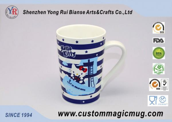 Quality Porcelain Colour Changing Coffee Mug 450 ml , Big  Magic Picture Mug for sale