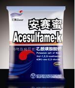 China Sweetener Acesulfame Potassium Price on sale