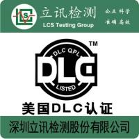 China LCS Laboratory is accredited by NIST NVLAP® (Lab Code 600167-0) for LM-79 testing. wholesale