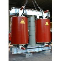 China Three Phase Dry Type Epoxy Resin Cast Transformer With High Frequency wholesale
