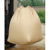 Sand Yellow PP Big Bag FIBC Flexible Intermediate Bulk Container Moisture Proof