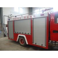 China Fire Truck Security Protection Aluminum Sliding Door Roller Shutter wholesale