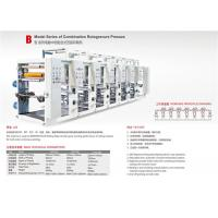 China Middle Rail Gravure Printing Press , Sheet Fed Gravure Printing Machine Easy Operation wholesale