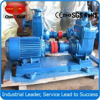 China ZXB explosion proof self-suction centrifugal pump for chemical medium liquid wholesale