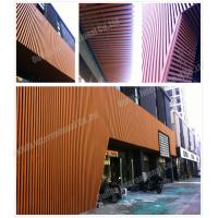 China WPC material outdoor decoration wholesale