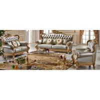 Buy cheap Leather Price Luxury Furniture Set Royal Sofa from wholesalers