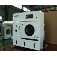 China 16kg Commercial Dry Cleaning Equipment , Large Capacity Dry Clean Washing Machine on sale