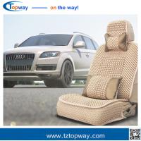 China Summer cooling full set High Quality Fancy Ice Silk Car Seat Cover for 5 sets car on sale