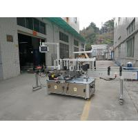 China Three Sides Automatic Square Bottle Labeling Machine Electric Driven Type wholesale