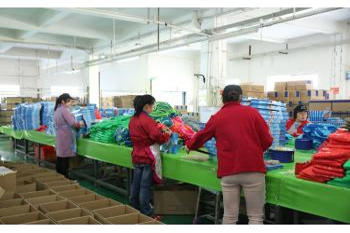 Yu Xing Industry Co., Ltd