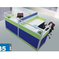 China 35mm thick office partition aluminium frame,#N35 wholesale