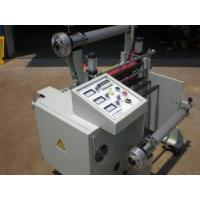 China Srbp Insulation Film Electric Laminating Machine (DP-420) on sale