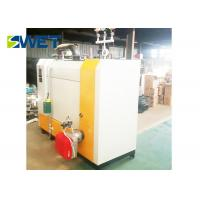 Buy cheap Portable Type Gas Fired Steam Generator600KG For Fertilizer Industry from wholesalers