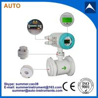 All Stainless Steel Sanitary Clamp-Type Electromagnetic Flowmeter Made In China