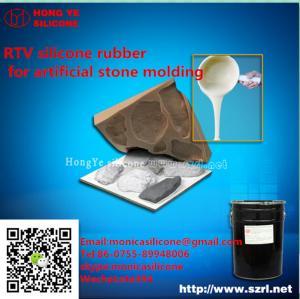 China rtv liquid silicone rubber for concrete molds wholesale