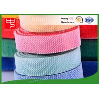China Auto - Gripping Double Sided hook and loop Roll fabric hook and loop fasteners 500 meters wholesale