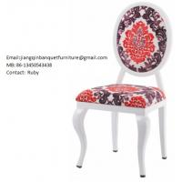 China Chinese Style Dining Chairs wholesale