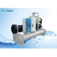 China R407C Water Cooled Centrifugal Chiller Water Cooler Chiller 7 Protections on sale