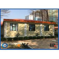 Buy cheap Detachable  EPS Panel Prefabricated Container House Steel Modular Homes from wholesalers