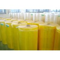 China Industrial Adhesive Tape wholesale
