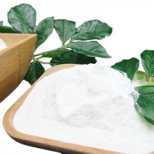 China 99% purity local anesthetics Pharmaceutical raw Procaine Hydrochloride/Procaine HCl CAS 51-05-8 Fine white powder wholesale