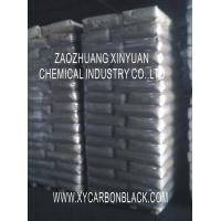 China Sell carbon black N330 on sale