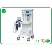 China High Definition Mobile Gas Anesthesia Machine For Adult / Child wholesale