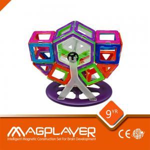 Buy cheap Brinquedos criativos dos blocos de apartamentos magnéticos dos enigmas para crianças from wholesalers