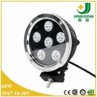 China CE/ROHS Certification IP67 CREE 24V Led Work Light For Car, Truck wholesale