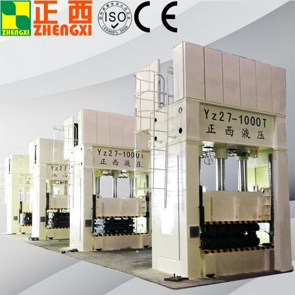 Quality Energy Saving Servo Motor Hydraulic Press Machine for Car Parts for sale