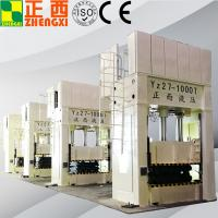 China Energy Saving Servo Motor Hydraulic Press Machine for Car Parts wholesale