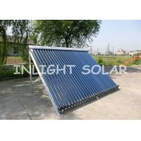 China 30 Tubes Heat Pipe Solar Collector for Home on sale