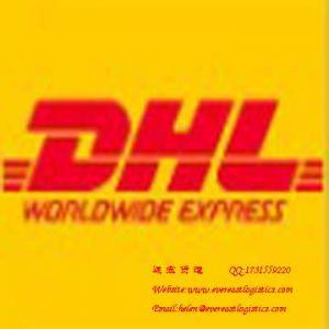 China DHL international express service on sale