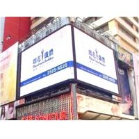 Buy cheap IP65 Waterproof Full Color Led Signs Outdoor , Energy Saving Led Outdoor Display from wholesalers
