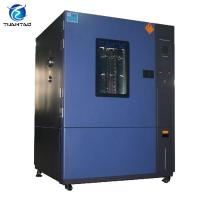 China Programmable high low temperature and humidity test chamber China wholesale
