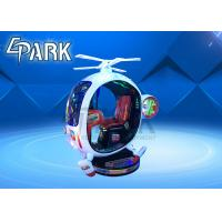 China Adventure coin operated indoor fighter plane shooting simulator EPARK luxury video arcade game ride on machine for sale on sale