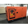 China 32KW/40KVA無声ディーゼル発電機415/240Vの換気装置 wholesale