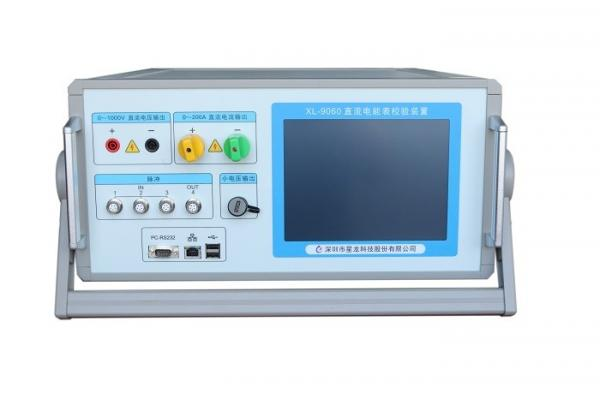 Quality DC Power Calibration Of 3 Phase Energy Meter , Safe Voltage Current Calibrator for sale