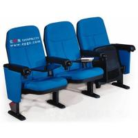 China Conference hall chair, step chair,conference seating, cinema chair, theater chair wholesale