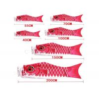 China Mini Fish Windsock Colorful Silk Screen Printing Beautiful Flying Style for sale
