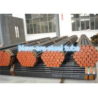 China ASTM A106 A53 API 5L Seamless Cold Drawn Steel Tube Carbon Steel Material wholesale