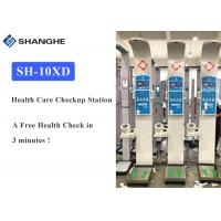 China BMI Electronic Health Check Up Machine , Medical Centers Automatic Height And Weight Machine wholesale