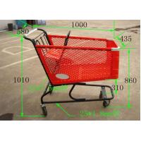 China SGS Shopping Basket Trolley Large Capacity Hand Store Cart Powder Plated wholesale