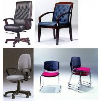 Buy cheap Office Chairs from wholesalers