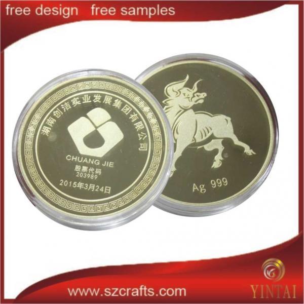Mtl coin 3d qr codes / Rhea coin location games
