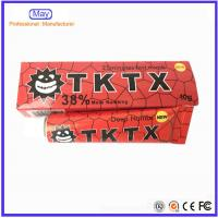China NEW TKTX38% Anaesthetic Numb Cream pain relief cream No Pain Painless Pain killer Pain Stop for Laser Hair wholesale