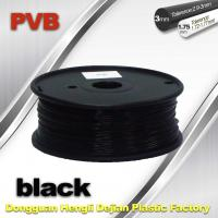 China High Strength ABS and PLA 3D Printer Filament 1.75mm Black Color wholesale