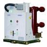 China 12kV Vacuum Circuit Breaker CKVB-12/G wholesale
