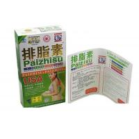 China USA Paizhisu Weight Loss Capsules, PaiZhiSu Belly Fat Burn Pill, Remove Obesity wholesale