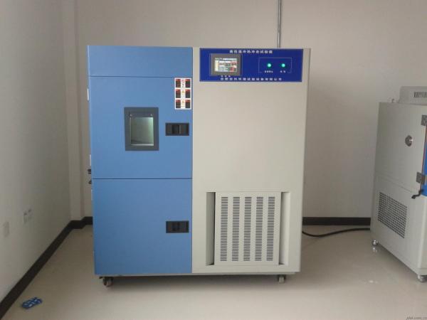 Refrigerator Humidity Control Panel Images